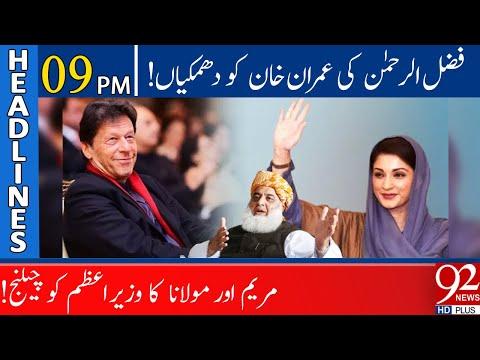 Maulana and Maryam challenges PM Imran Khan   Headlines   09:00 PM   23 December 2020   92NewsHD