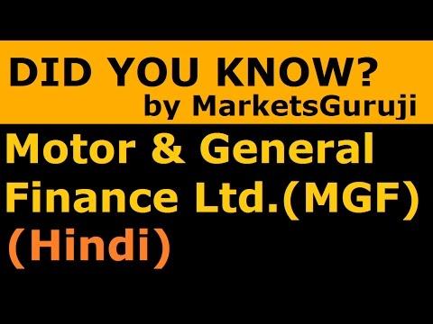 Motor & General Finance Ltd (Hindi) (MGF Group) | Did You Know? Series By Markets Guruji
