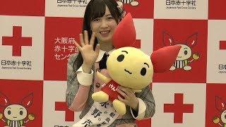 AKB48選抜総選挙アップカミングガールズ(67位)となった永野芹佳が、全...