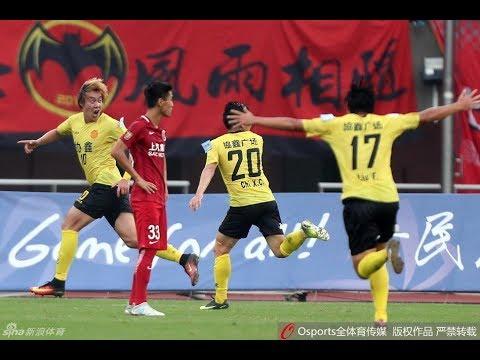 HIGHLIGHTS  Suzhou Dongwu vs Shanghai SIPG 苏州东吴vs上海上港