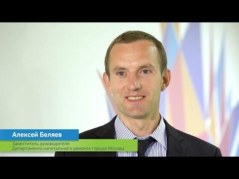 Видео Департамент капитального ремонта