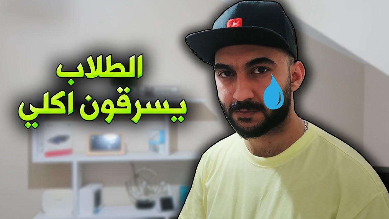 قصه المرحله الابتدائية !!؟