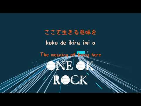 [Lyrics] ONE OK ROCK - Wasted Nights Japanese Ver. ( w/ Eng Trans.)