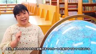 """社会_命を守る""""地図""""の話"""