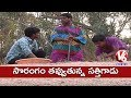 Bithiri Sathi Digging Tunnel To Steal Petrol | Teenmaar News | V6 News