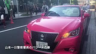 山本里菜アナ 春の全国交通安全運動 〜赤坂TBS前〜
