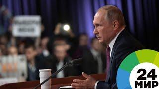 Путин поручил оказать дополнительную помощь тяжело больным людям - МИР 24