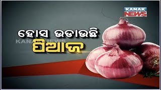 Special Report: Onion Price Touches Sky In Across Odisha Market, Already Crosses Rs 120