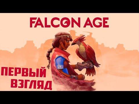 Приручаем и Тренируем СОКОЛА в FALCON AGE #1