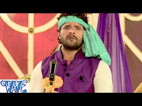 ऐ रामा पिया पगलेट - Chait Me Chonhali | Khesari Lal Yadav | Bhojpuri Chaita Song 2016