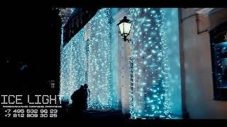видео Светодиоды в световом оформлении фасадов
