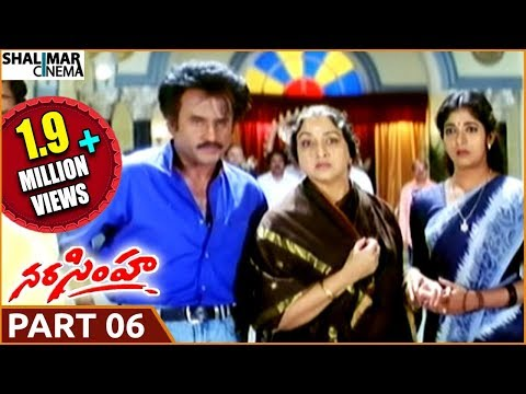 Narasimha Telugu Movie Part 06/13 || Rajnikanth, Soundarya, Ramya Krishna || Shalimarcinema