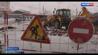 В Йошкар-Оле на три недели закрыли часть улицы Советской