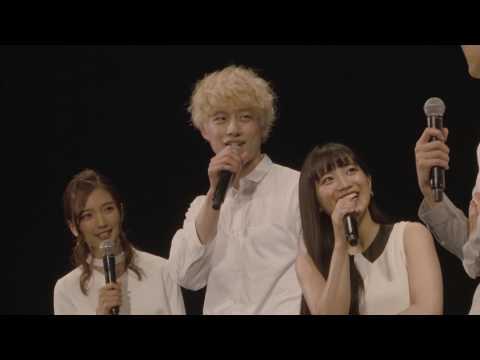 映画『君と100回目の恋』LIVE付き上映会 舞台挨拶 1.30