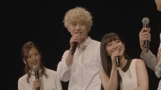映画『君と100回目の恋』(2月4日公開)のLIVE付き上映会が、Zeep 東京 ...