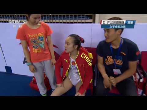 Chinese National 2016 Women AA Final Part 4
