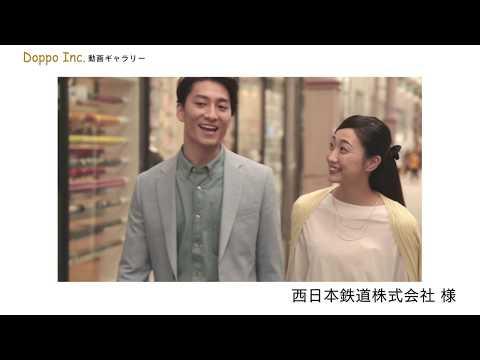 サンリヤン愛宕1丁目レジオン イメージビデオ