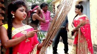 New Khortha Bangla Mix Comedy Video 2018 || Misty Priya Mithun Jharkhandi