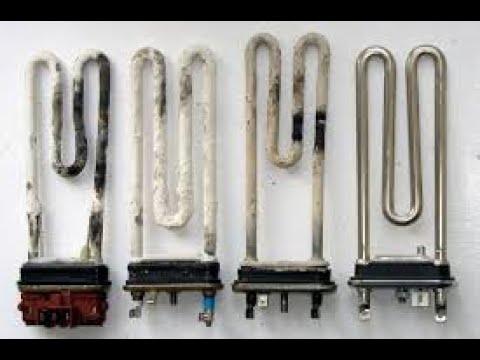 Замена тэна на стиральной машине ARDO