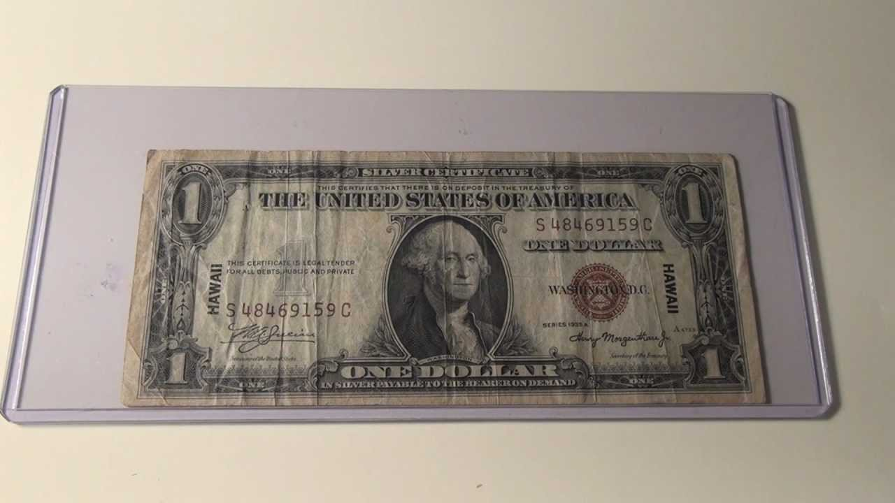 1935a Silver Certificate Brown Seal Note For Hawaii Youtube