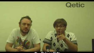 BASEMENT JAXX - Interview @ FUJI ROCK FESTIVAL '09