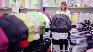 Коляска с Катей Бартой, lonex, фотосессия беременной Кати