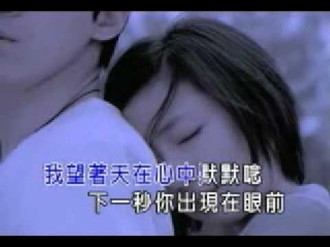 Guang Liang - Dou Shi Ni