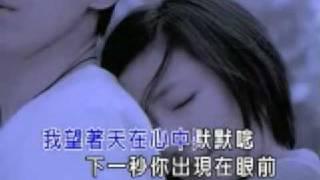 Download Guang Liang - Dou Shi Ni