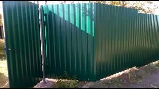 Установка забора из профнастила в д. Ховрино городского округа Мытищи - отзыв клиента