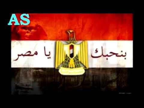 اغنية خدوا بالكو دى مصر من احتفالات نصر اكتوبر نانسى عجرم