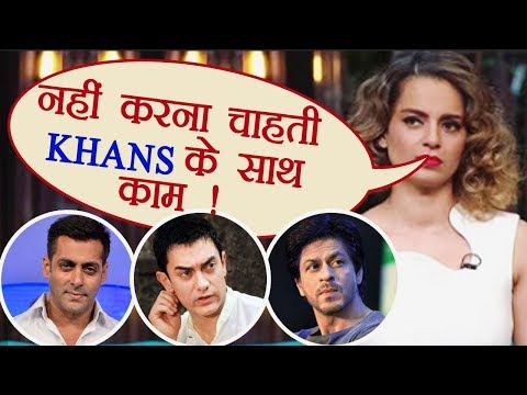 Kangana Ranaut NOT interested to Work with Salman, Shahrukh and Aamir Khan; Here's why | FilmiBeat