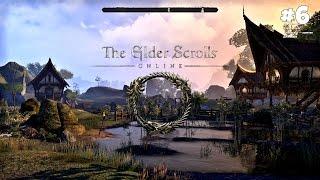 The Elder Scrolls Online - Прохождение #6: Скума приносит проблемы