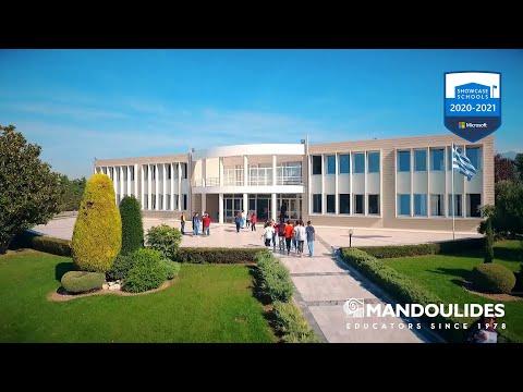 Mandoulides Schools, Thessaloniki, Greece