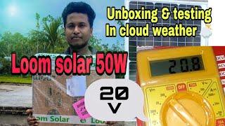Loom solar 50 watt unboxing  testing in cloud weather live test, 1st time YouTube loomsolar50w