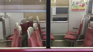 近鉄5800系LCカーの座席の方向転換