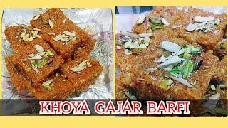 KHOYA GAJAR BARFI ... delicious recipe by ( Cook With Ainy Mehboob )