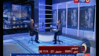 بالفيديو.. رئيس «المقاولون العرب» يقترح إنشاء شركات للأدوية في غرب أفريقيا