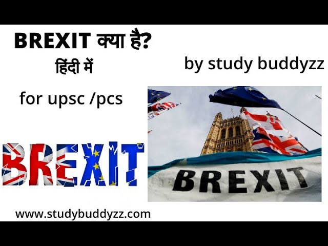 What is BREXIT ? | Why Britain Exit from European Union? | For UPSC PSC 2020