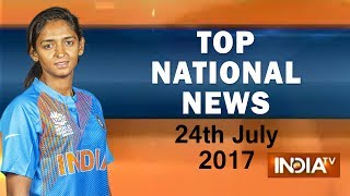 Top National News | 24th July, 2017