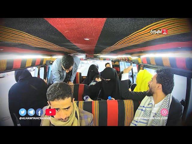باص الشعب2 | الحلقة 21 | احد الركاب يتطاول على نازحه فوق الباص تابعوا ما حصل له | قناة الهوية