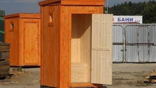 Туалет Дачный с отделкой,