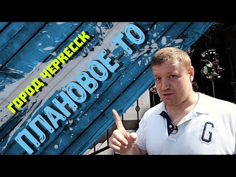 Обслуживание холодильного оборудования Frostberg F2!!! ГОРОД ЧЕРКЕССК!