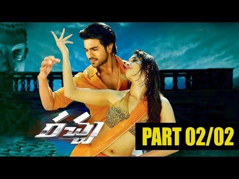 Racha ( Betting Raja ) Telugu Movie Part 02/02 || Ram Charan , Tamanna || Shalimarcinema
