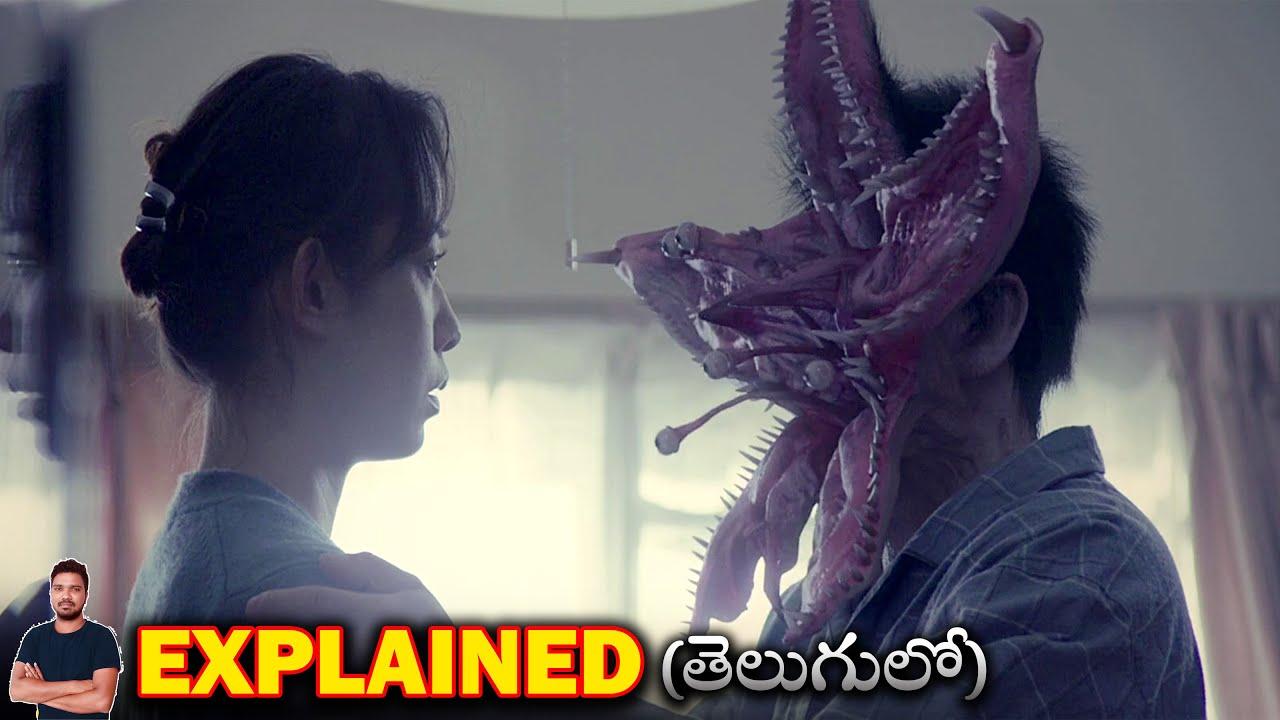 Download Parasyte part 1 Explained in Telugu || Science fiction Action Horror Film || BTR Creations