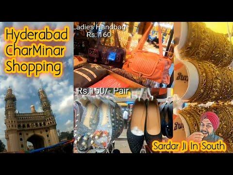 Hyderabad Char Minar Market  | Hyderabad Street Shopping |