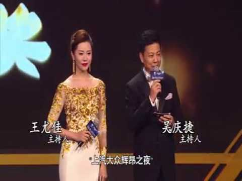 20th Huading Awards
