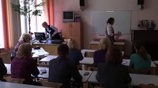 Мастер класс по проведению интегрированных уроков (русский язык и биология; литература и искусство)