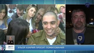 9 Канал (Израиль) 19 октября 2017