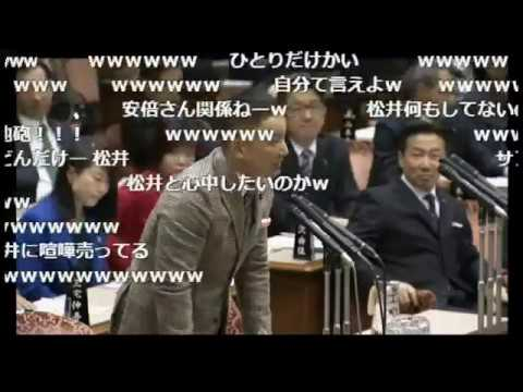 怒りを覚える政治家は?⇒ 「大阪府知事です」山本「...他には?」⇒ 籠「大阪府知事です(キッパリ」