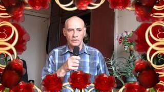 N 7  СВАДЕБНАЯ ПЕСНЯ Николая ЛАВРЕНТЬЕВА Тамбовского